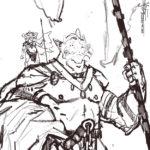 Dolo-Hasta Under Drawing